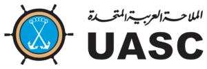 Logo company UASC
