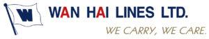 logo company Wan Hai