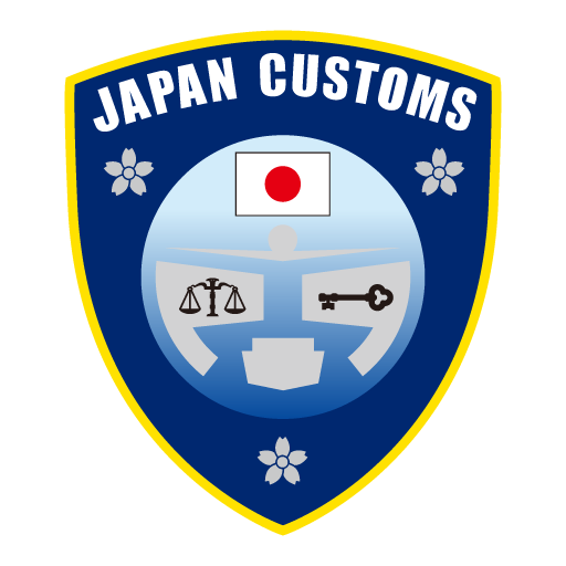 Logo of Japan Customs