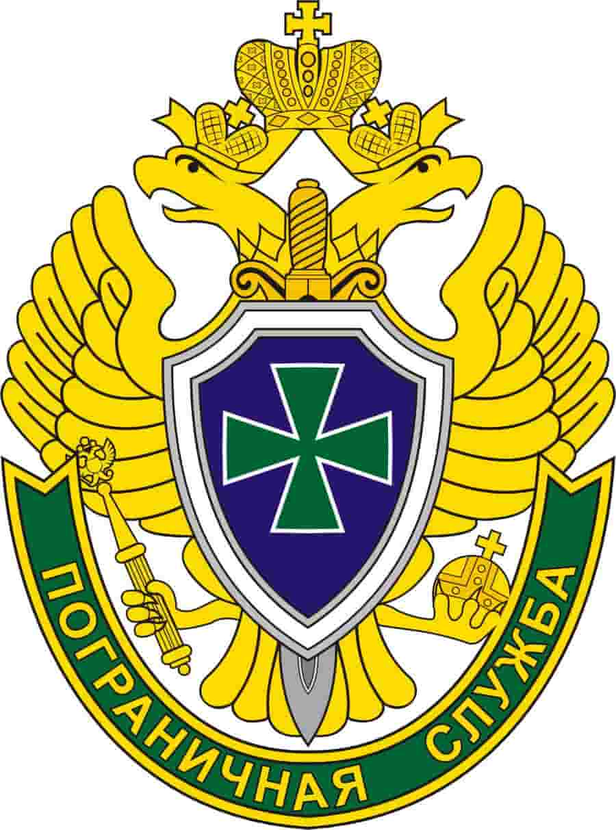 Logo Federal Service Customs RUSSIA