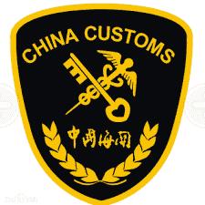china customs logo