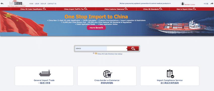 customs tariff china website
