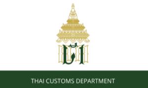 thai custom department